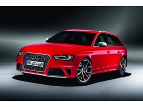 Audi RS 4 has shown a new